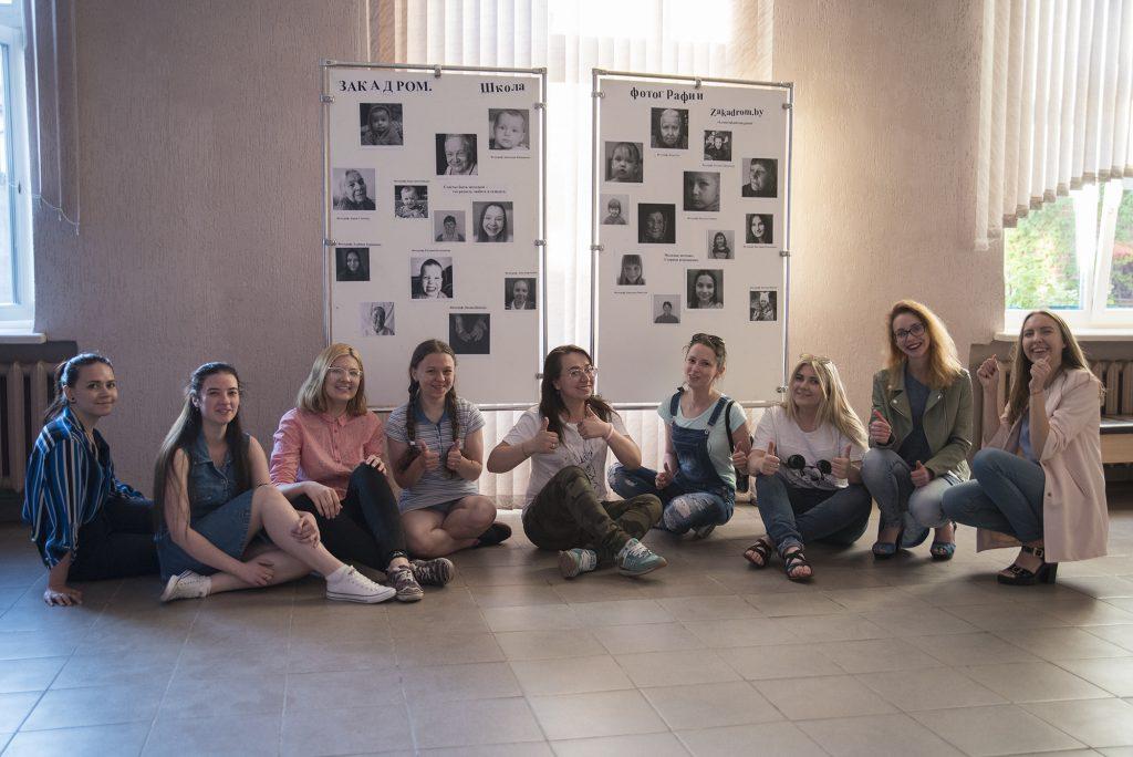 фотовыставка портретов в Гомеле